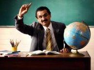 La enseñanza del profesor
